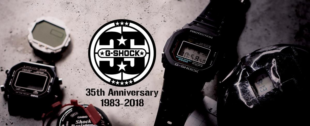 35 Aniversario G-Shock