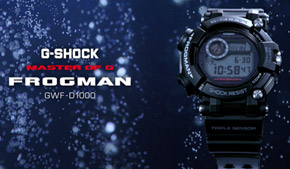 G-SHOCK-X-Frogman