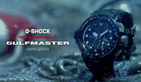 G-SHOCK-X-Gulfmaster